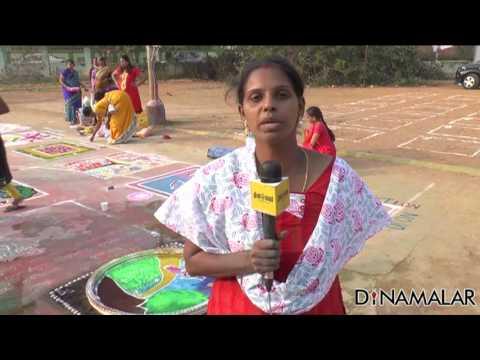 Dinamalar's Kolam competition at Chennai