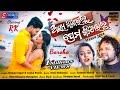 Akhi Miseilu Prema Sikheilu - Humane Sagar - Odia New Music Video - Aseema Panda
