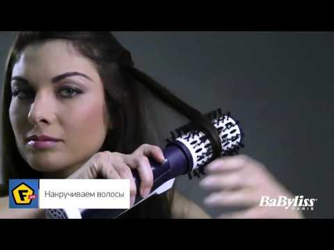 Вращающийся фен - щетка Babyliss AS550E видео обзор