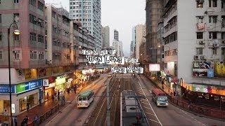 元朗夜(縮時) The Night of Yuen Long Town, Hong Kong. March 2014 (Timelapse)