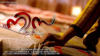 nisa shortfilm true love never ends