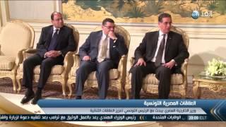 أهداف زيارة وزير الخارجية المصري إلى تونس