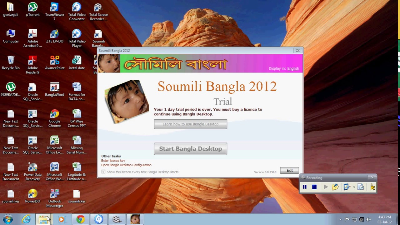 soumili bangla bengali typing software