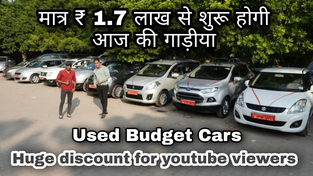 Cars Only start Rs.1.7  Lakh | Second hand Used Cars in Delhi | EMI Available @Moto Beast
