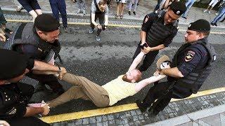 Протесты в Москве | ГЛАВНОЕ