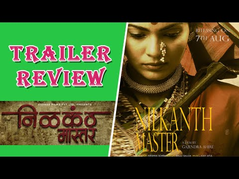 Nilkanth Master Is A Love Story - Trailer Review - Pooja Sawant, Omkar Govardhan, Neha Mahajan