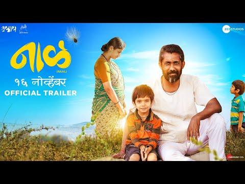Naal Trailer  Zee Studios  Sudhakar Reddy Yakkanti  Nagraj Popatrao Manjule