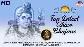 Top Latest Shiva Bhajan - Shivoham  - Om Namah Shivaya - Shiv Art of living Bhajans ( Full Song )
