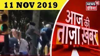 Aaj Ki Taaza Khabar- दोपहर की बड़ी खबरें   Top Afternoon Headlines at 2 PM