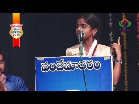 Vandemataram Foundation || Prathibha Awards 2016 || Student Mercy Speaking