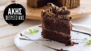 Τούρτα Σοκολάτας | Kitchen Lab by Akis Petretzikis