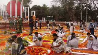 Bangladesh Omor Ekushey February