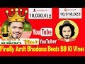 Finally Amit Bhadana Beats BB Ki Vines & Become No - 1 Youtuber of INDIA