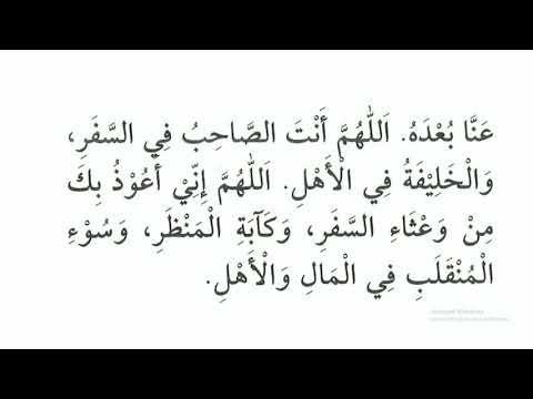 Alhamdulillah akhirnya bisa menjalankan ibadah umroh kali ini. Umroh pertama saya di tahun 2019 sete.