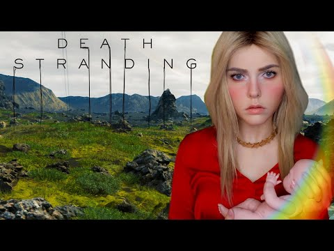 DEATH STRANDING (2019) - АМЕЛИЯ