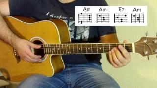 Семен Слепаков - День Победы (песня про 9 мая) Как играть на гитаре