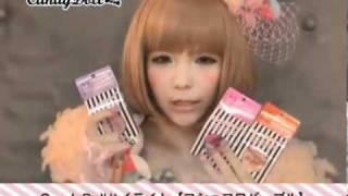 Candy Doll Products By Tsubasa Masuwaka