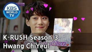 Idol Master - Hwang ChiYeul [KBS World Idol Show K-RUSH3 / ENG,CHN / 2018.05.11]