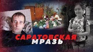 ЛИЗА КИСЕЛЁВА. НАРОД ТРЕБУЕТ МЕСТИ // Алексей Казаков