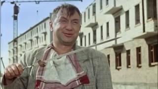 Смешные моменты из фильма Операция «Ы» и другие приключения Шурика