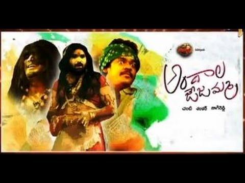 Jabardasth - 7th March 2013 - జబర్దస్త్ - Full Episode