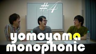[yomoyama monophonic]Playlist http://bit.ly/yomophoni 【公演終了】 ...