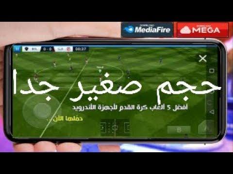 Photo of جهازك ضعيفة لا مشكله اليك افضل ٧ العاب كرة قدم روعه – الرياضة