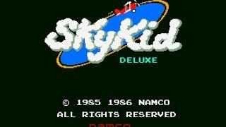スカイキッドDX / Sky Kid Deluxe (set 1) Namco 1986 収録Ver MAMEPlus...