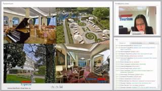 видео СПА курорты Италии и термальные курорты Италии