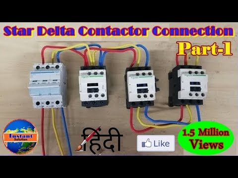 star delta connection with contactor (INSTANT SOLUTIONS)