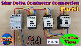 star delta connection with contactor (INSTANT SOLUTIONS) thumbnail