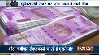 People indulging in converting black money into White across the country