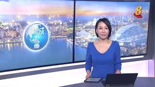新传媒蝉联本地最受欢迎三大中文电台