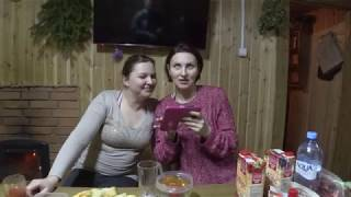 Семейный ВИДЕОБЛОГ | В бане по парились