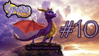 Вечерок с PS1 - Spyro the Dragon 10 Финальный босс