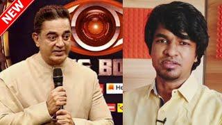Madan Gowri in Bigg Boss?! | Tamil | Madan Gowri | MG