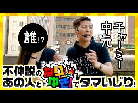 なりゆき! 第3話(1/2)【CRF戦姫絶唱シンフォギア】[ジャンバリ.TV][パチスロ][スロット]