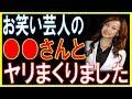 及川奈央 自己紹介 - YouTube