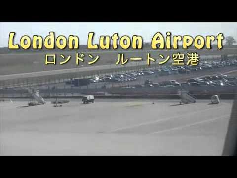 London Luton Airport ロンドン ルートン空港