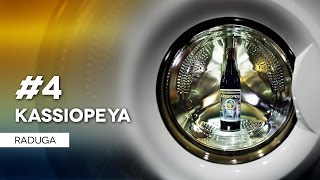 #4 Kassiopeya - Browar Raduga