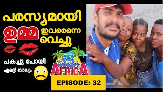 KERALA to AFRICA // EP 32 // she kissed me in public , this is how the tanzanian girls behave to as