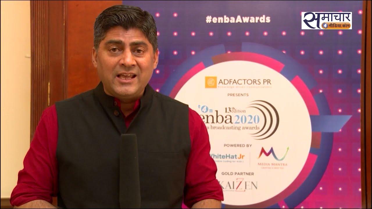 Enba अवार्ड में किसने जीता  Best In depth Series Hindi का अवार्ड ! देखिए