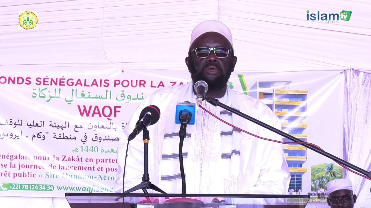 Cérémonie pose  de la première pierre lancement projet Waqf du fond Sénégalais pour la Zakaat