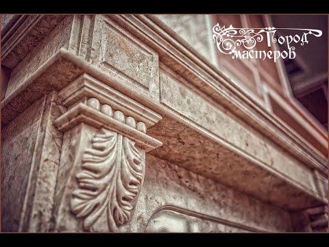 Наши работы: Камин из мрамора #CremaNova