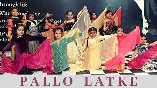 Pallo latke | Shaadi mein Zaroor aana | Kids dance choreography | Saraswati dance academy roorkee