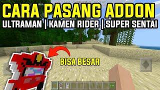 Cara Pasang & Download Addon Ultraman Geed dll Di Minecraft | ウルトラマン