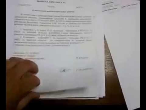 В суде г  Сельцо Брянской обл продолжают красть документы и подменять их