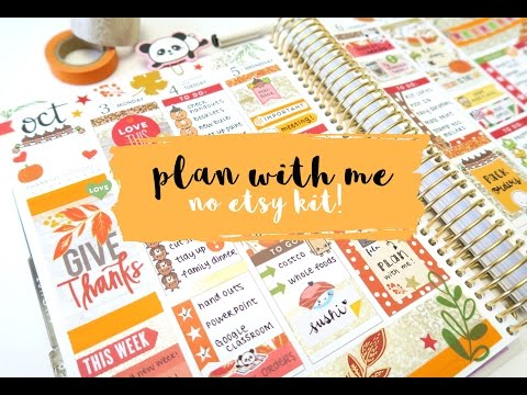 Plan with Me - No Etsy Kit!