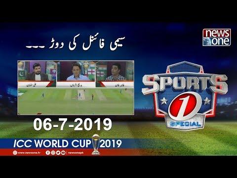 Sports1  6-July-2019  Tahir Khan  Badi Uz Zaman  India VS Srilanka