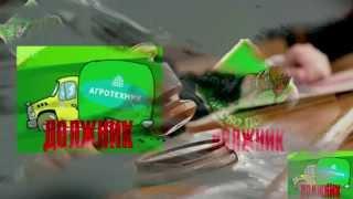Компания-должник ООО Агротехник предлагает купить кориандр(, 2015-11-13T06:15:53.000Z)